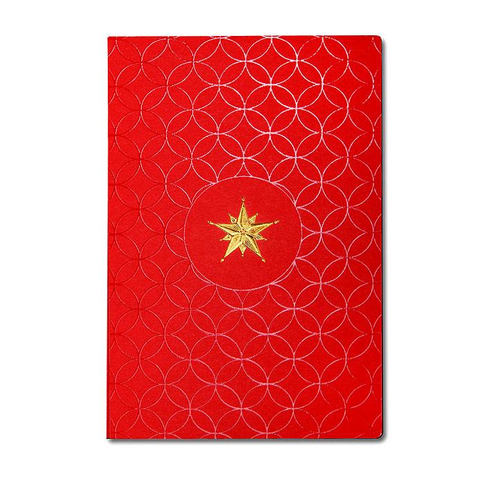 Designer-Weihnachtskarte-Nr-192-html-2158
