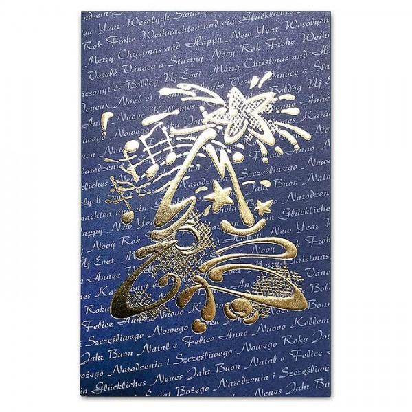 Designer Weihnachtskarte H1157