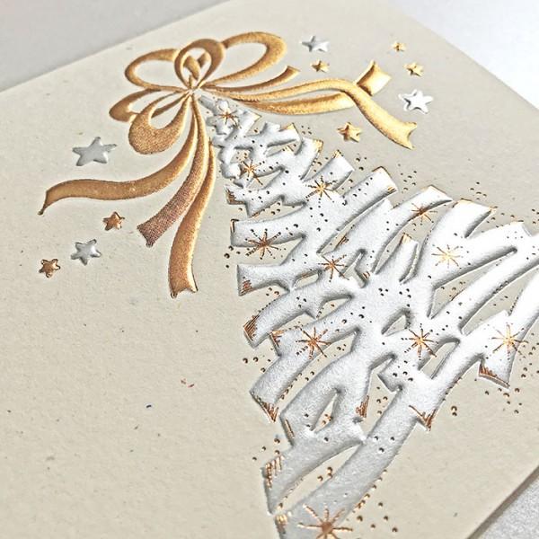 Designer Weihnachtskarte H1217