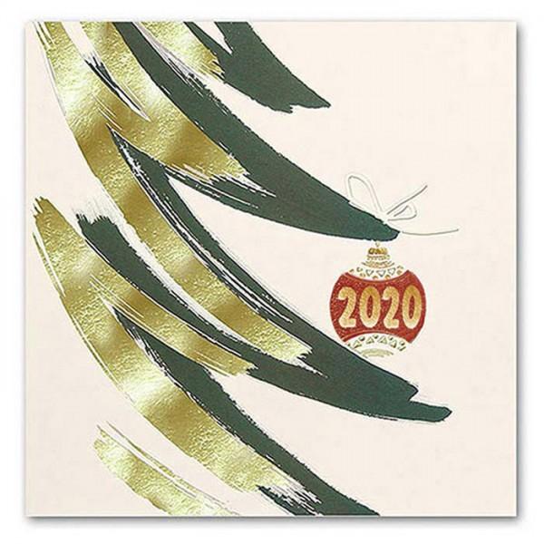 Designer Weihnachtskarte CFB005.057.12876